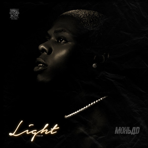 Mohbad Light EP